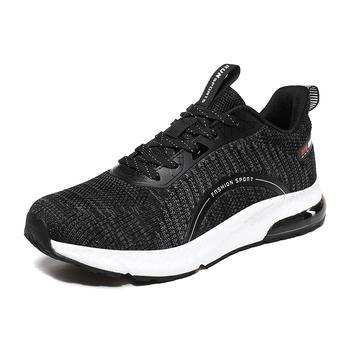 High Quality Unisex Platform Sneakers