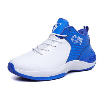 New Trendy Unisex Boot Sport Fashion High Top Sneakers